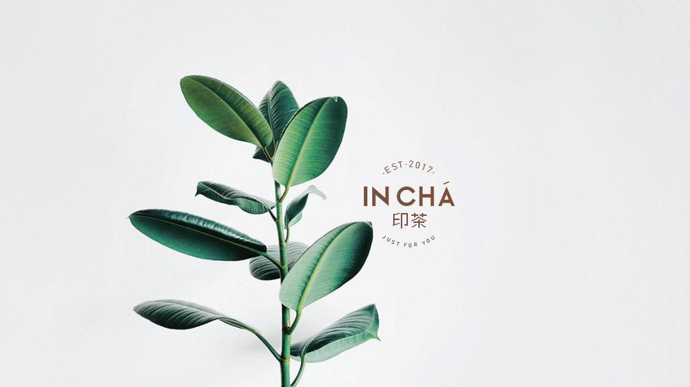 印茶绿叶_官网