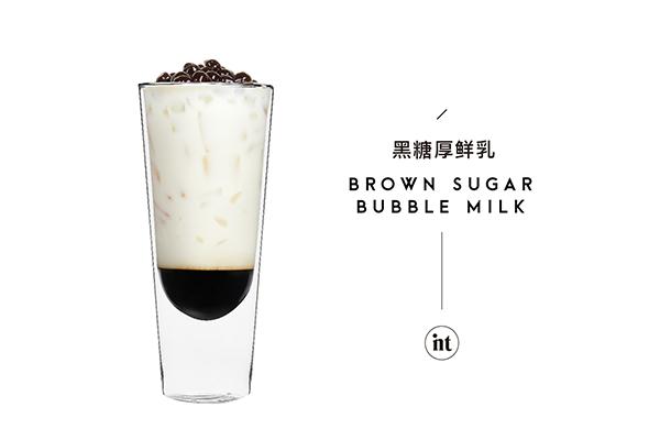 黑糖厚鲜乳