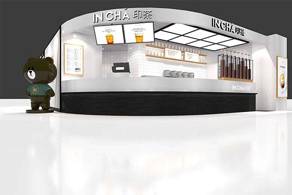 印茶南京太阳城店