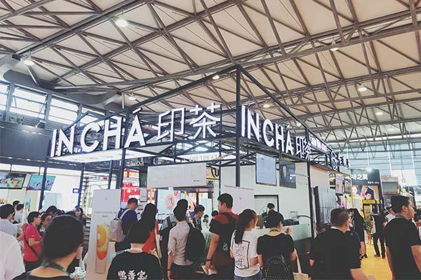 印茶上海展位