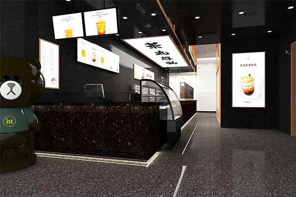 印茶深圳宝安店