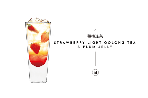 印茶草莓冻茶