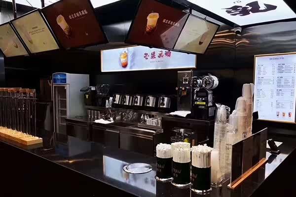 吉林印茶店