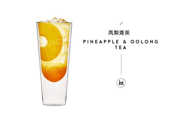 凤梨青茶1
