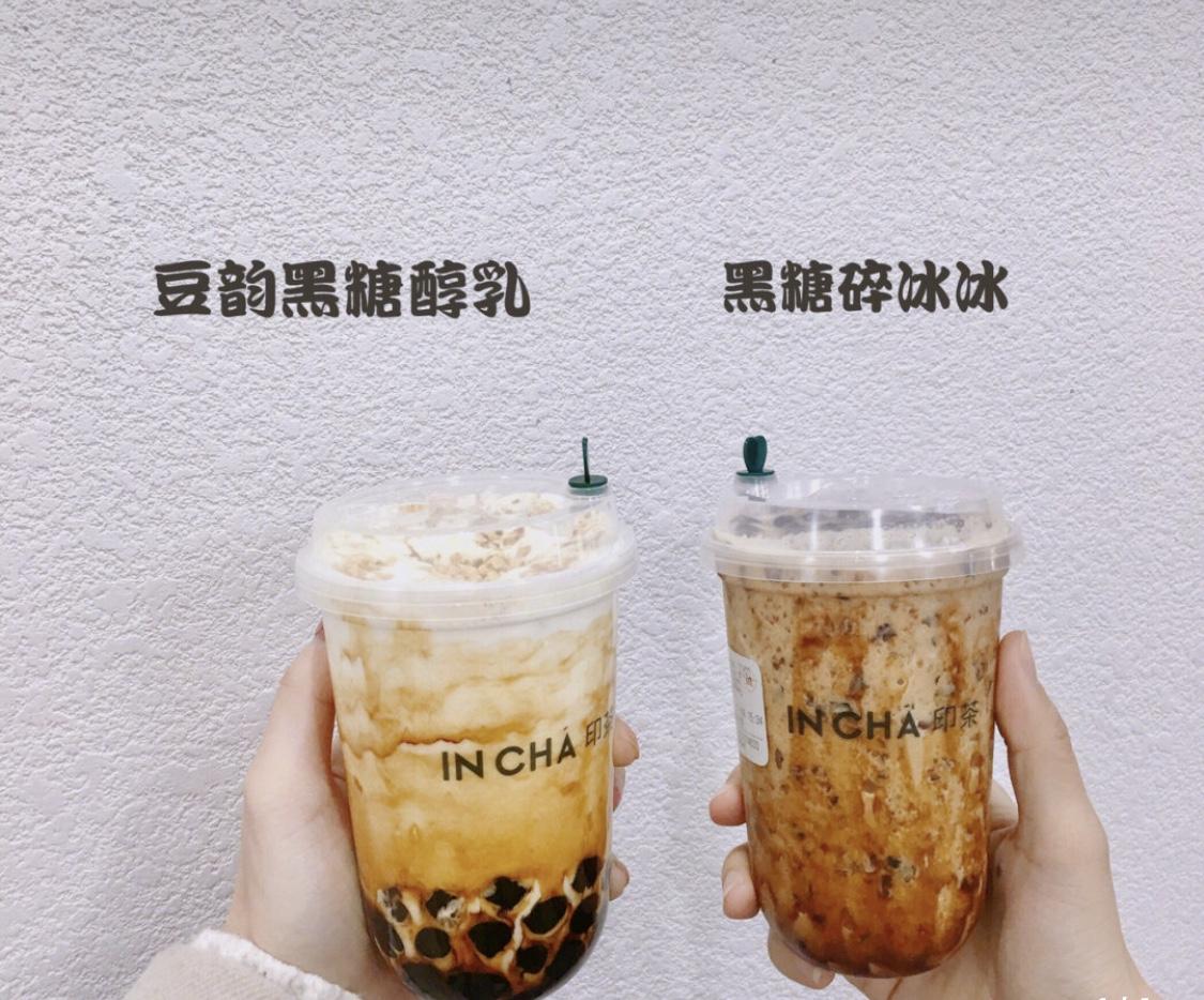 印茶黑糖系列