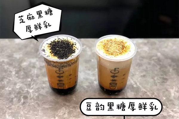 加盟印茶奶茶