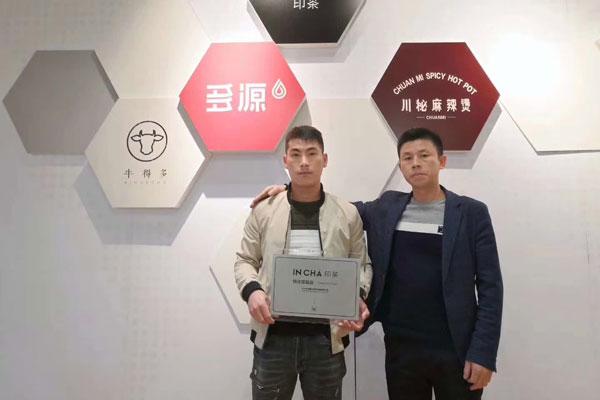 钱先生和张先生签约印茶福州单店
