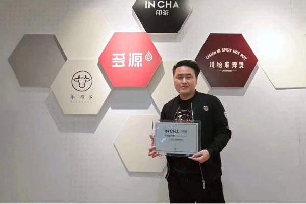 陈先生签约温州瓯海印茶代理