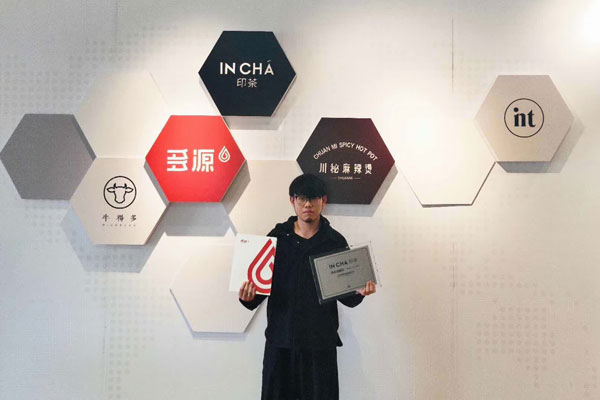 杨先生签约浙江台州印茶加盟店