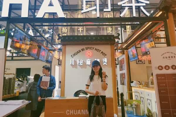 恭喜田小姐签约北京市印茶单店