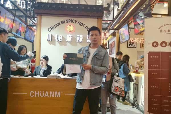 恭喜许先生签约杭州印茶单店