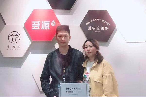 邵先生签约印茶舟山单店