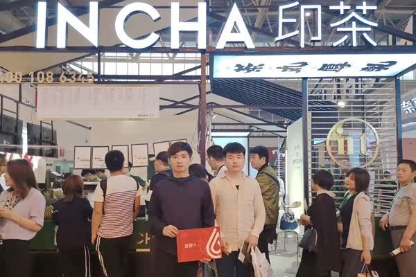 恭喜董先生现场签约北京印茶单店