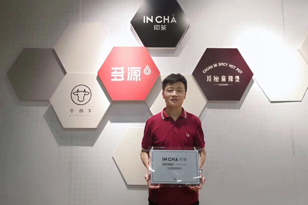 签约陕西商洛及渭南印茶单店