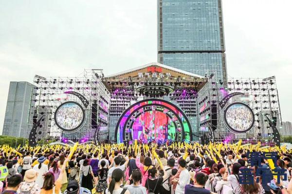杭州氧气音乐节
