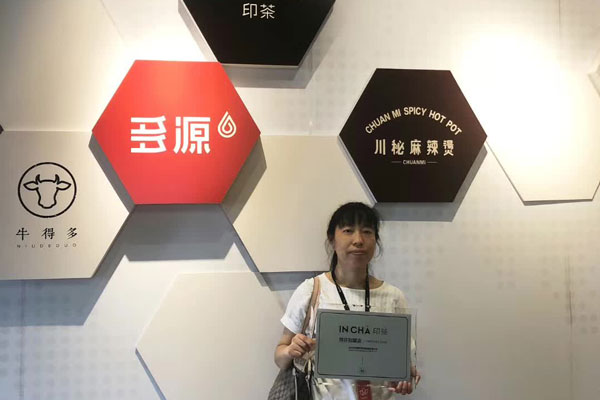 恭喜朱女士签约绍兴印茶单店