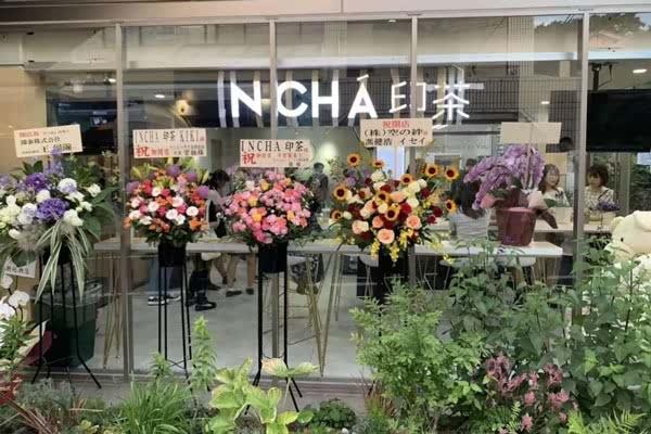 INCHA东京店
