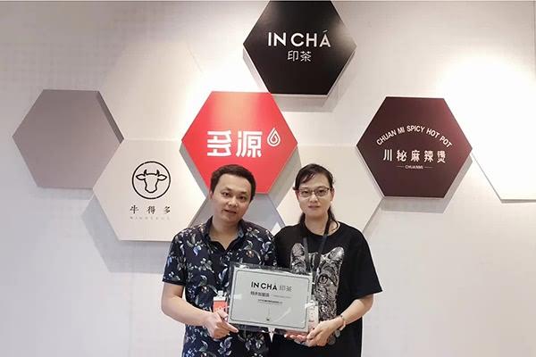 恭喜薛先生夫妻签约南京印茶单店