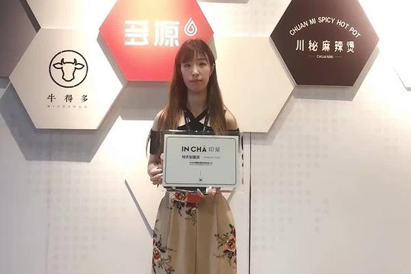 恭喜钟小姐签约宁波印茶单店