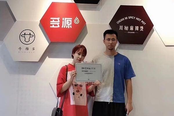 恭喜林小姐签约杭州印茶单店
