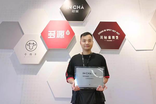 恭喜黄先生签约镇江市印茶单店