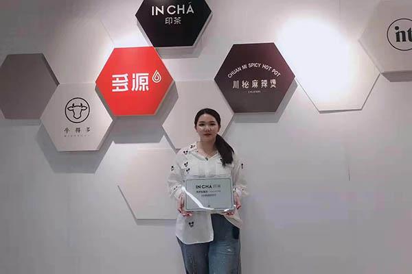 恭喜韦女士签约东莞市印茶单店