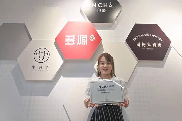 恭喜徐小姐签约上海印茶单店