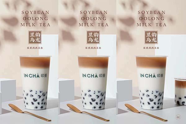 印茶-豆韵乌龙