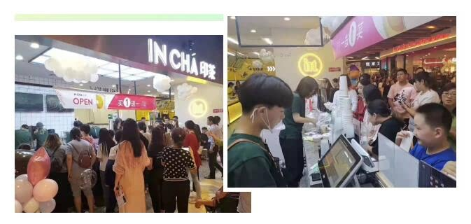 印茶河南濮阳恒丰广场店