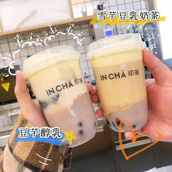 雪芋豆乳奶茶