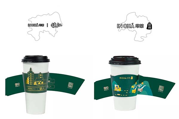 印茶城市杯套特别定制
