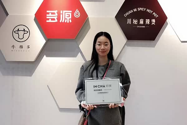 恭喜雍小姐签约镇江印茶单店
