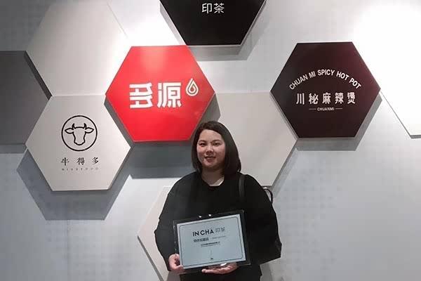 恭喜林小姐签约临海印茶单店