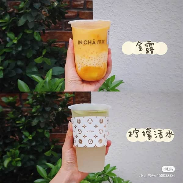 柠檬活水&金露