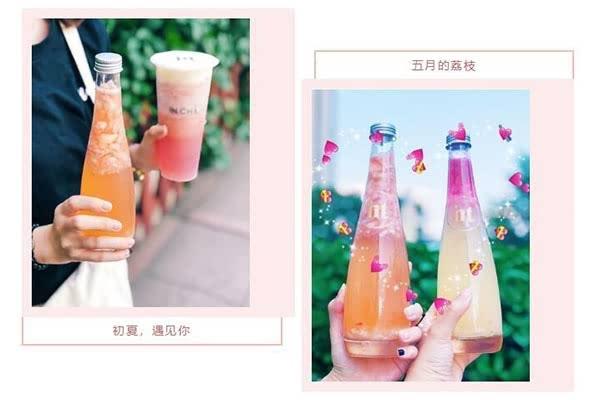 印茶·荔枝&桃桃
