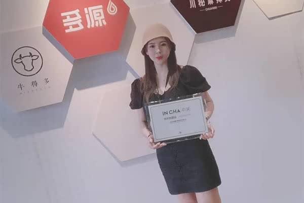 恭喜田女士签约唐山印茶单店