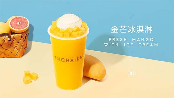 印茶·金芒冰淇淋