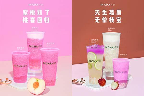 INCHA印茶荔桃新品