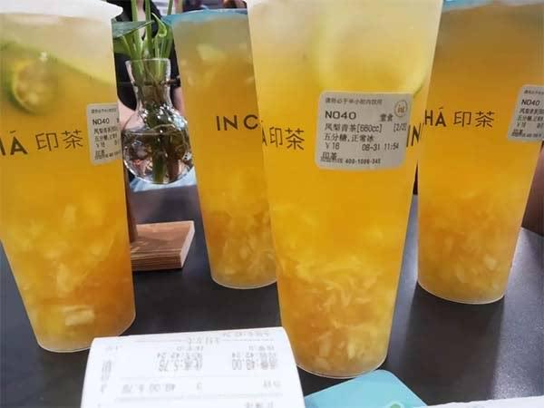 印茶·凤梨青茶