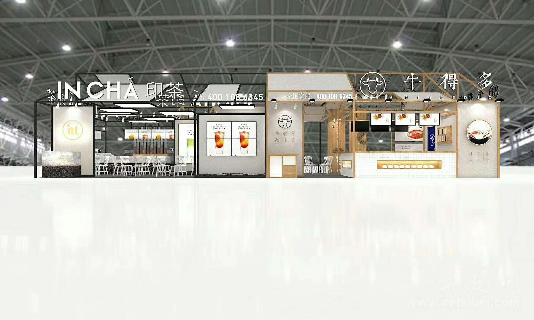 印茶北京展会