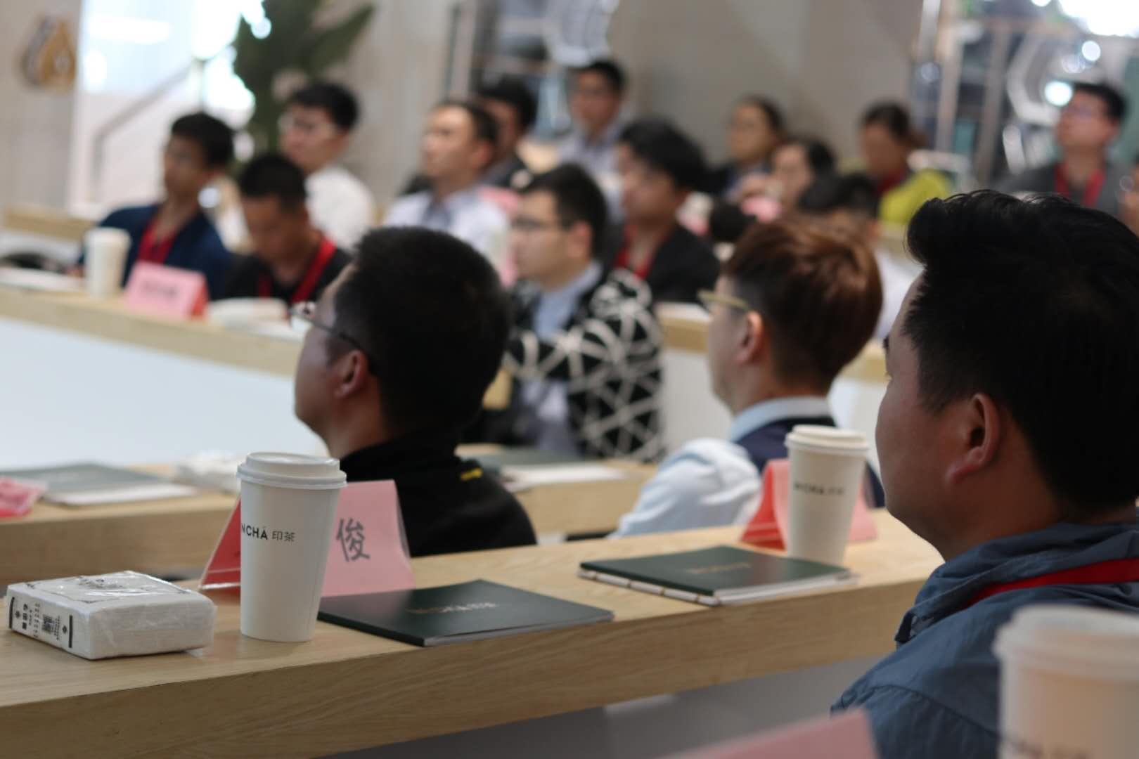 杭州印茶加盟